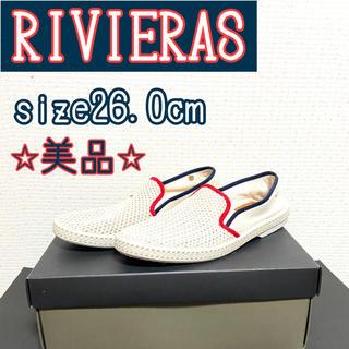 VANS - 【人気カラー】リビエラ スリッポン 26cm クリーム レッド ネイビー