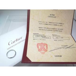 Cartier - ☆質屋出品@ii Cartier カルティエ プラチナリング Pt950 48号
