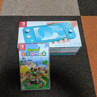 Nintendo Switch - 【新品未開封】任天堂switchライト&あつまれどうぶつの森セット
