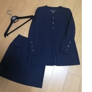 CHANEL - 値下 美品 CHANEL ネイビー スーツジャケット 38 ウール