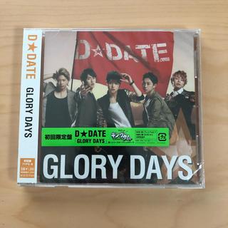 GLORY DAYS(初回生産限定盤B)(ポップス/ロック(邦楽))