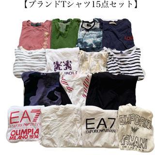 Emporio Armani - ブランドTシャツ15点セット アルマーニ ディーゼル バーバリー メンズ