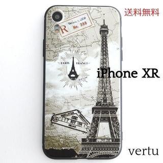 iPhoneXR エンボス ソフト ケース パリエッフェル