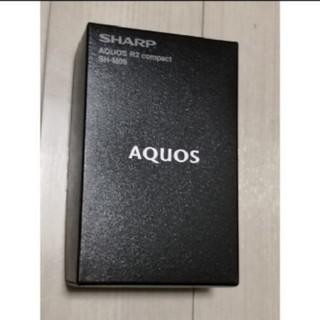 SHARP - AQUOS R2 compact SH-M09 ホワイト 新品未使用