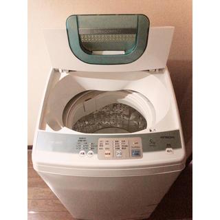 日立 - 全自動洗濯機 5kg HITACHI 日立
