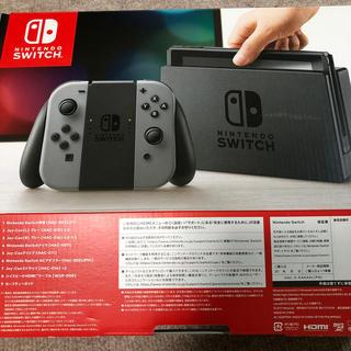 Nintendo Switch - 任天堂スイッチ Nintendo switch 本体