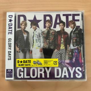 GLORY DAYS(通常盤C)(ポップス/ロック(邦楽))
