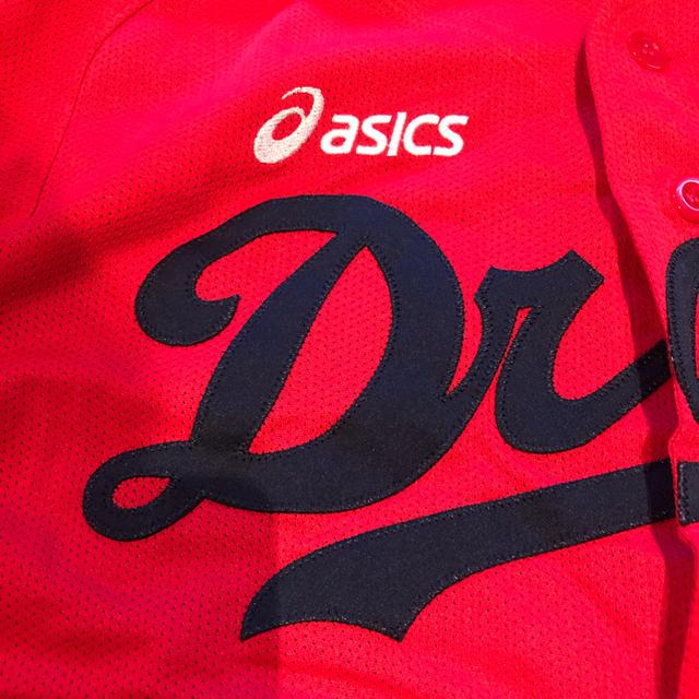中日ドラゴンズ(チュウニチドラゴンズ)の未使用 中日ドラゴンズ 応援ユニフォーム 燃竜 アシックス スポーツ/アウトドアの野球(ウェア)の商品写真