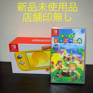 Nintendo Switch - 新品未使用品セット Switch Lite イエロー どうぶつの森