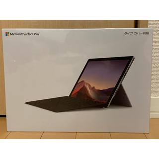 Microsoft - Surface Pro 7 タイプカバー同梱 QWU-00006 新品未使用