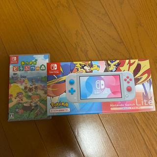 Nintendo Switch - Switch Lite ザシアン あつまれどうぶつの森ソフトセット 新品未開封品