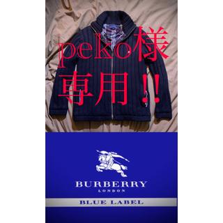 バーバリーブルーレーベル(BURBERRY BLUE LABEL)のバーバリーブルーレーベル 厚手 ジップアップ ニット(ニット/セーター)