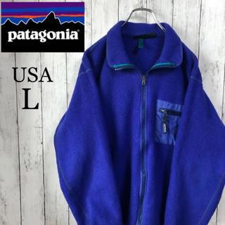 patagonia - 【希少】【USA製】【90s】【パタゴニア】フリース☆L☆スナップT☆青系