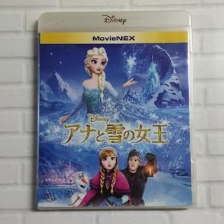 アナと雪の女王 - アナと雪の女王 MovieNEX Blu-ray 2枚組