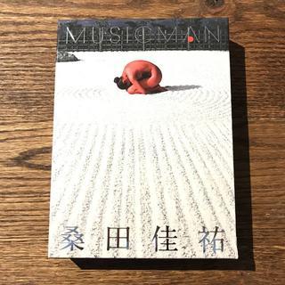 【桑田佳祐】MUSICMAN(ポップス/ロック(邦楽))