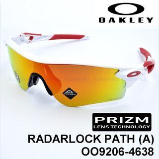Oakley - OAKLEY オークリー レーダーロックパス プリズムルビー