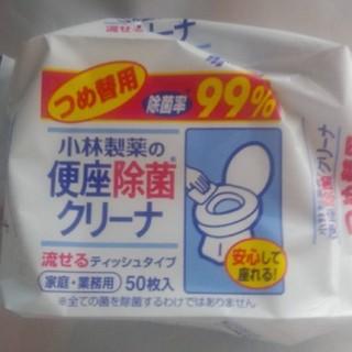 コバヤシセイヤク(小林製薬)の便座除菌クリーナー  4点(アルコールグッズ)