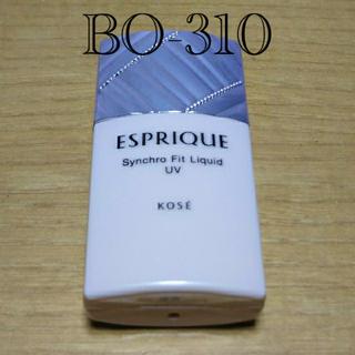 エスプリーク(ESPRIQUE)のエスプリーク UVリキッドファンデ BO-310(ファンデーション)
