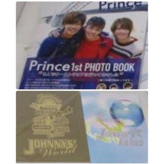 Johnny's - prince 初写真集/ジャニワ&ジャニアイ パンフ