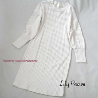 Lily Brown - 新品  Lily Brown リリーブラウンボリューム袖カットソー生地ワンピース