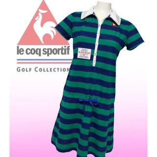 ルコックスポルティフ(le coq sportif)の美品♡ルコックゴルフ  ボーダー  ゴルフワンピース  レディース L(ウエア)