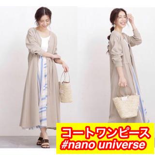 nano・universe - ★新品・未使用★コートワンピース ジャケットコート #nano universe