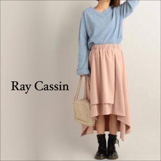 レイカズン(RayCassin)のRay Cassin フレア スカート♡マーキュリーデュオ スナイデル(ロングスカート)