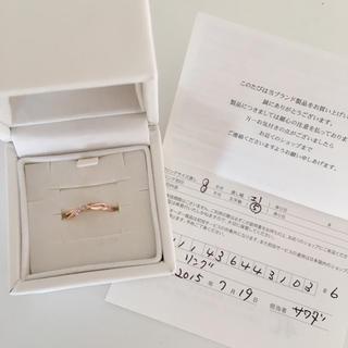 ヨンドシー(4℃)のピンクゴールド4℃ リング(リング(指輪))