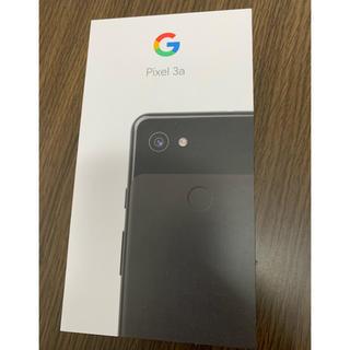 Softbank - 【ほぼ新品!】Google Pixel 3a simロック解除