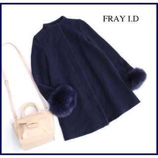 フレイアイディー(FRAY I.D)のフレイアイディー★フォックスファー袖 ノーカラーコート 青 0(S) 上品(その他)