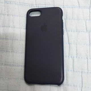 iPhone8/7 Apple純正シリコンケース