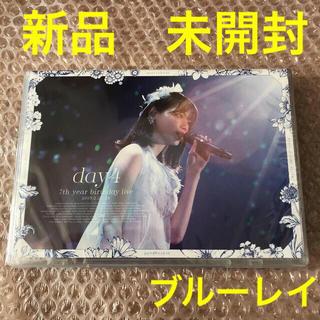 乃木坂46 - 新品 バスラday4 乃木坂46/7th YEAR BIRTHDAY LIVE