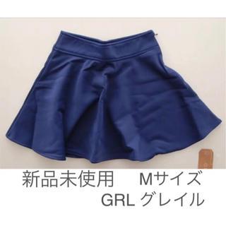 グレイル(GRL)の新品 グレイル フレアー ミニスカート ネイビー(ミニスカート)