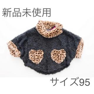 新品 ドルマンプルオーバー レオパード(ジャケット/上着)
