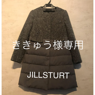 JILLSTUART - ノーカラーコート ジルスチュアート グレーM