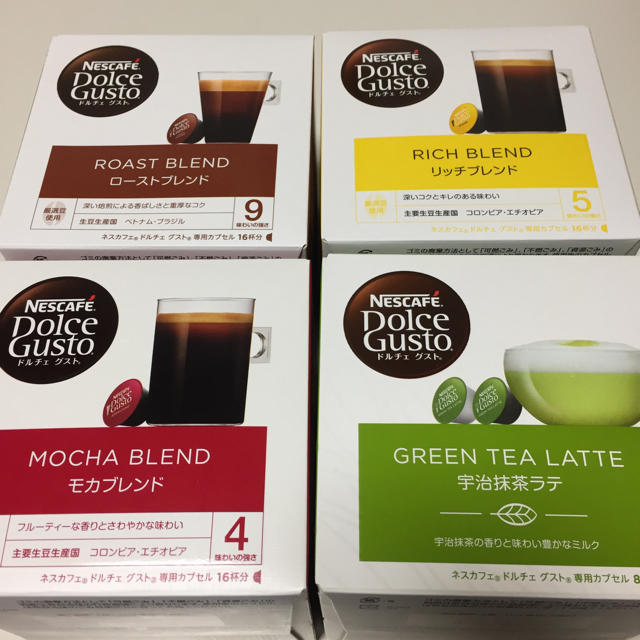 Nestle(ネスレ)のドルチェグスト専用カプセル 17箱 食品/飲料/酒の飲料(コーヒー)の商品写真