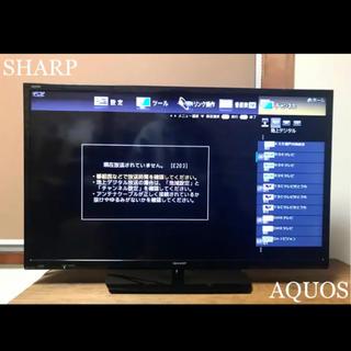 AQUOS - 2017年製【SHARP】シャープLED AQUOSテレビ 32インチ