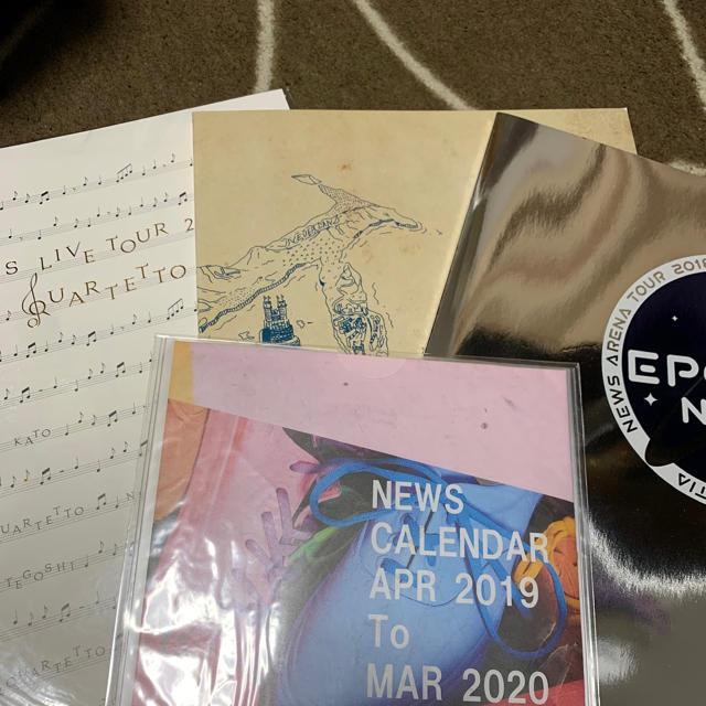NEWS(ニュース)のNEWS パンフレット・カレンダーセット エンタメ/ホビーのタレントグッズ(アイドルグッズ)の商品写真