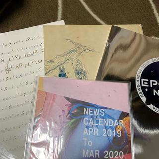 NEWS - NEWS パンフレット・カレンダーセット