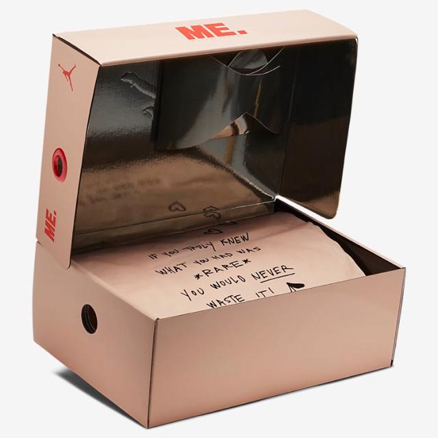 NIKE(ナイキ)のエアジョーダン MELODY EHSANI メロディエサニ 24.5cm レディースの靴/シューズ(スニーカー)の商品写真