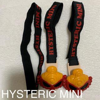 HYSTERIC MINI - SALE HYSTERIC MINI