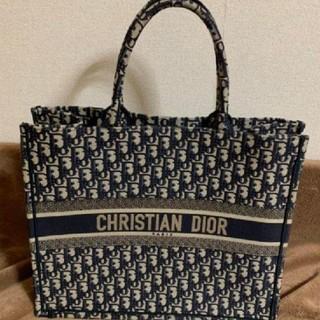 Christian Dior - ブック トート