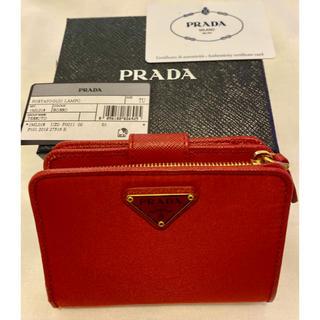 PRADA - 新品 未使用 純正箱 カード付  プラダ  三角ロゴ財布 内側サフィアーノレザー