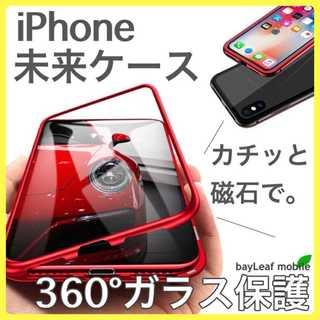 ⚡️人気ランキングトップ⚡️両面ガラス マグネット iPhoneケース