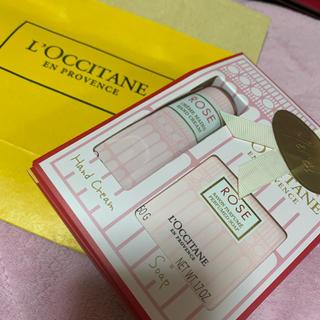L'OCCITANE - ロクシタン ローズメルシーキット ハンドクリーム ソープ 新品