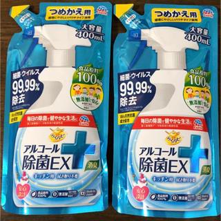 アース製薬 - アース らくハピ アルコール除菌EX 大容量詰め替え用 2袋 除菌スプレー