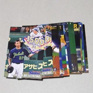 カルビー 東京ヤクルト 1枚300円~3枚まで300円(その他)
