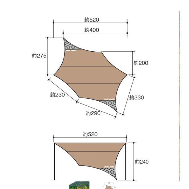 UNIFLAME(ユニフレーム)のREVOタープⅡ<L>TAN uniflame 新品未使用 ブラウンベージュ スポーツ/アウトドアのアウトドア(テント/タープ)の商品写真