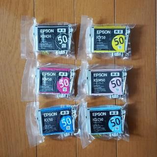 EPSON - エプソン EPSON  純正  インクカートリッジ  IC6CL50 6色