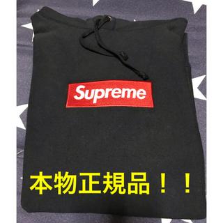 Supreme - supreme  box logo パーカー!シュプリーム  ボックスロゴ
